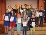 Kaunatas vidusskolas laureāti 2017