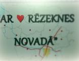 """Konkurss """"Ar sirdi Rēzeknes novadā"""" 2016"""