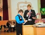 "Konkurss ""Mana Latvija 2011"""