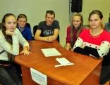 Nautrēnu vidusskolas komanda