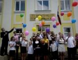 Pēdējā zvana svinības Rēzeknes novada skolās  2012.