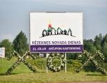 Rēzeknes novada diena 2018