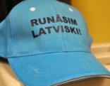 Skolēni iestudē A.Pumpura eposu Lāčplēsis. 2012. 23.11.