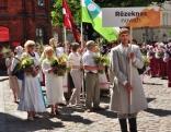 Starp 40 tūkstošiem Dziesmu svētku gājiena dalībnieku arī Rēzeknes novada delegācija un pašdarbnieki 2013.