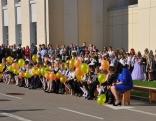 Zinību diena 2019. Maltas un Kaunatas vidusskolā