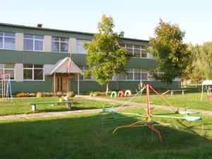 Dricānu pirmsskolas izglītības iestāde