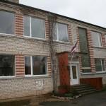 Gaigalavas pagasta pirmsskolas izglītības iestādes telpu remonts Skolas ielā 1
