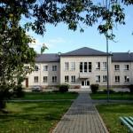 Adamovas skolas dienesta viesnīca i