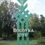 Rogovkas zīme