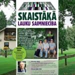 Skaistaka_seta_konkursa_plakats