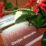 """Dzejas almanahs """"Rēzekne - 2012"""" (foto: Madara Ļaksa)"""