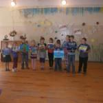 Verēmu pamatskolas pirmklasnieki sagatavojuši dzejas kompozīciju un zīmējumus