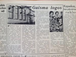 Raksts 1964.gada avīzē