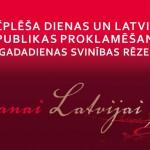 2014_manaiLatvijai_logo1 (1168 x 721)