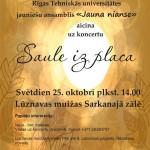 Saule iz placa_afisa (724 x 1024)