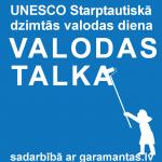 Valodas_talka-baneris2