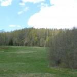skats uz Dzerkalu kalnu