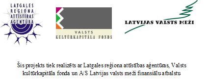 logo_guntra