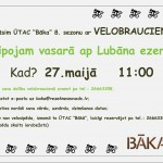 velo_baka
