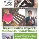 Rogovka_koncerts