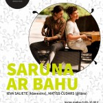 Saruna ar Bahu_web