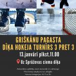 Griškānu pagasta dīķa hokeja turnīrs - 13.01.2019
