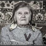 V.belova
