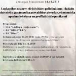 afisa_lauks