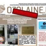 ozolaine_izd